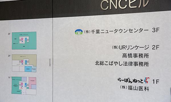建物内についての案内サイン